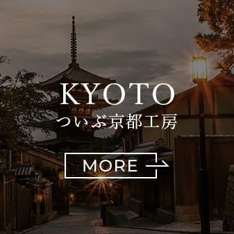 kyoyo