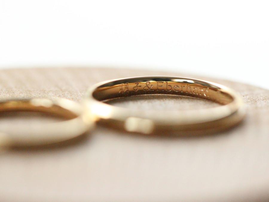 内側印字の結婚指輪2