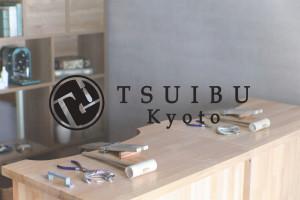 京都工房店内ロゴ入り-4:3
